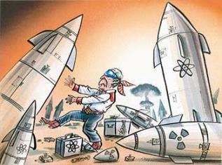 atombomben spiele